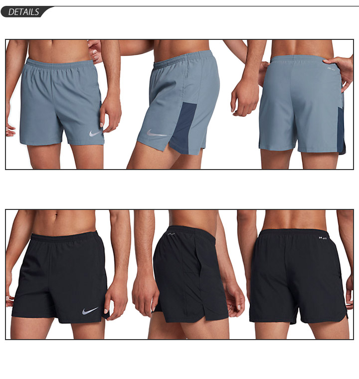 nike challenger shorts
