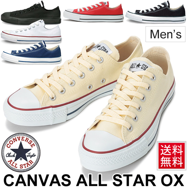 Star Low Frequency Ox Converse Canvas M9165 Sneakers M7652 Seller Cut M9697 M5039 Shoes Men Constant All Stars Man M9166 M9696 j34A5RL