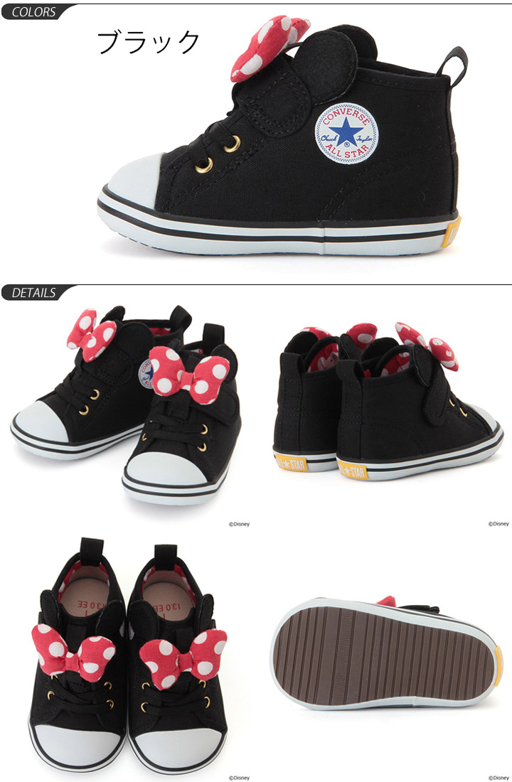 d9ea9dc90bd →Youth shoes  more than 19cm  · →I read  kidsware special feature  · →I  read  kids accessory special feature
