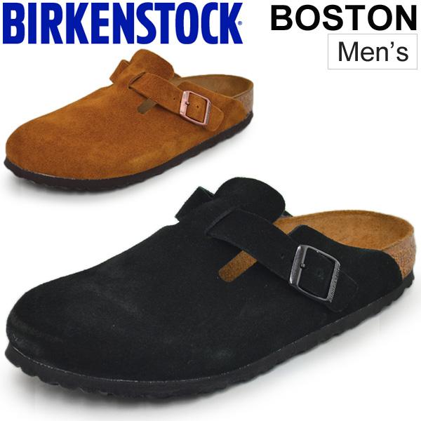 クロッグサンダル メンズ ビルケンシュトック ボストン BIRKENSTOCK BOSTON 男性用 コンフォート リラックス 天然皮革 スエード ブラック ブラウン GC060491/GC060401 ビルケン 正規品/rP10/BOSTON-S