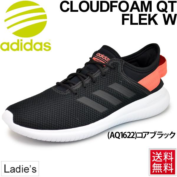 ladys shoes adidas
