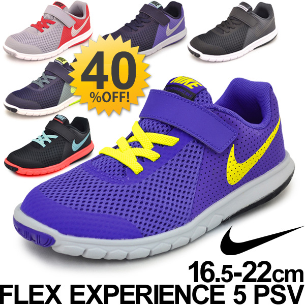 a3bf13ee98c68 Nike kids sneakers NIKE Flex experience 5 PSV kids shoes junior 16.5-22.0cm  athletic shoes shoes shoes 844992 944996 FLEX EXPERIENCE 5 GS boy girl   ...