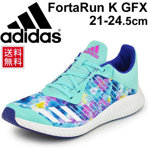 Apworld Kids Child Boy Adidas Running Shoes K Gfx Fortarun qf7qHn1xU