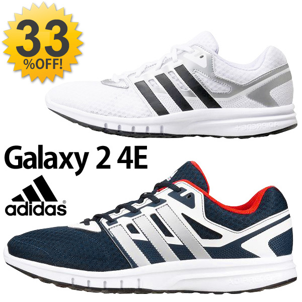 lower price with Super discount best place Adidas adidas GALAXY2 4E / Galaxy 2 mens running shoes running jogging  training walking Jim /AQ2891 AQ2892 / foot width with 4E and 4E wide-men  men ...