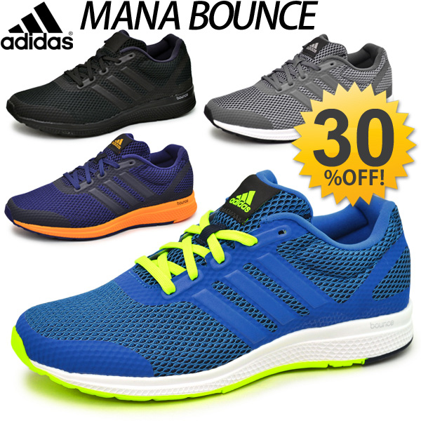 704d5a3ed Race training marathon assistant 4 sub5 land Mana bounce AQ7859 B42431  B42432 B72978  for the Adidas adidas メンズランニングシューズマナバウンス man