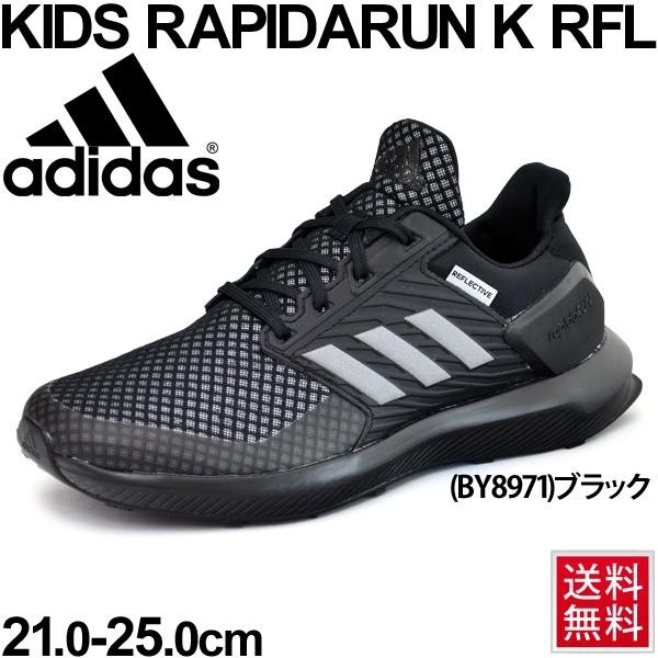 shoes adidas kids boys