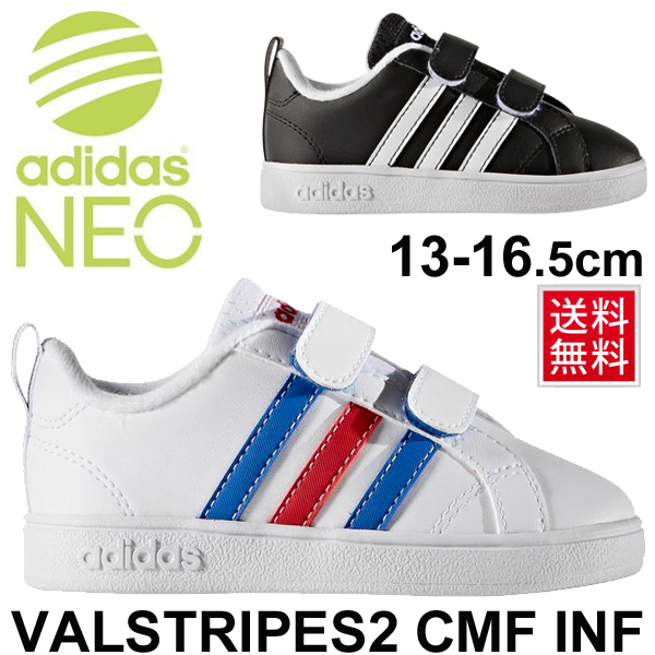 [Adidas adidas baby & kids shoes]