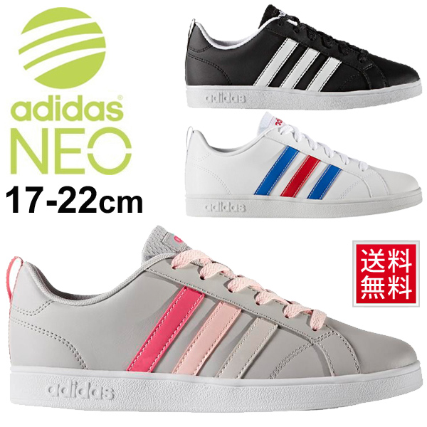 [Adidas adidas kids shoes]