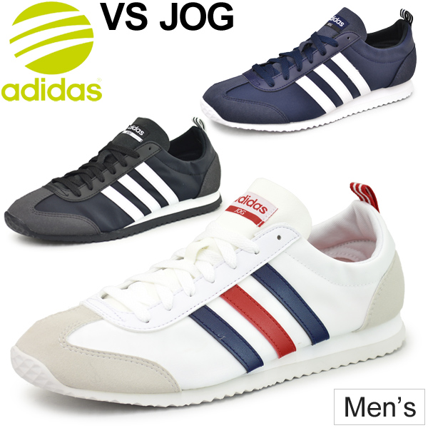 adidas shoes for men traditional 568575