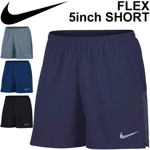 759aa4040911 Running shorts men NIKE Nike  5 inch challenger short pants jogathon gym  training sportswear man shorts  856837