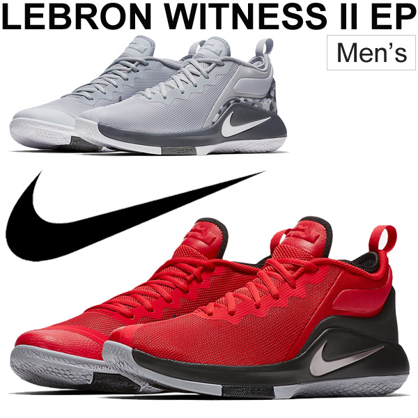 Basketball shoes men / Nike NIKE Revlon witness 2 EP basketball shoes club  club activities game
