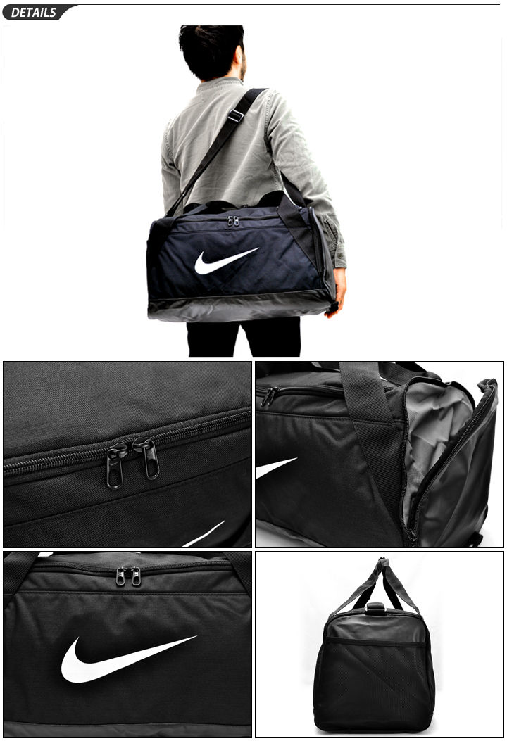 e7f3046893ed  NIKE Brasilia duffel  the medium size of the specifications is this!