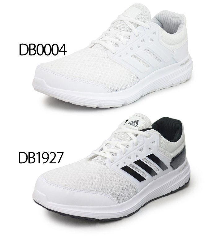 adidas superstar 2 wit zilver, adidas Galaxy 3 Running Roze