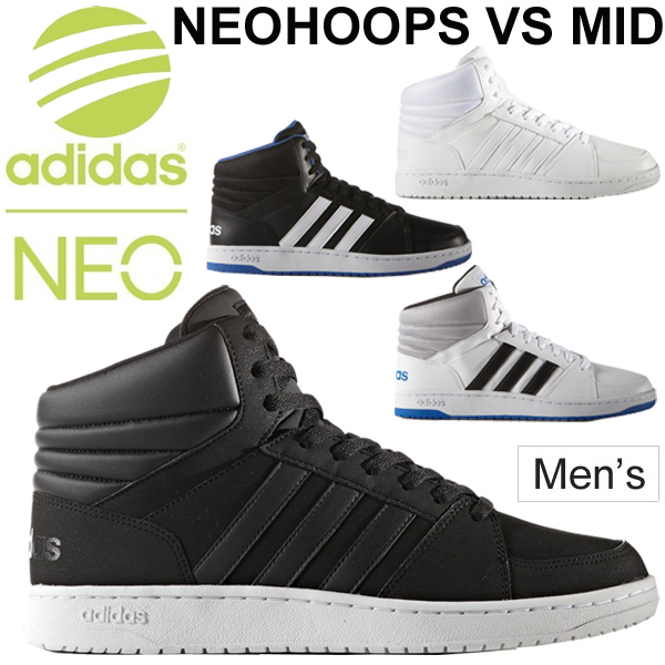 more photos ebe01 a3cbd Adidas adidas neo mid cut men shoes Adidas neo-basketball shoes type  sneakers street casual shoes man shoes shoes AW4585NeoHoopsMID