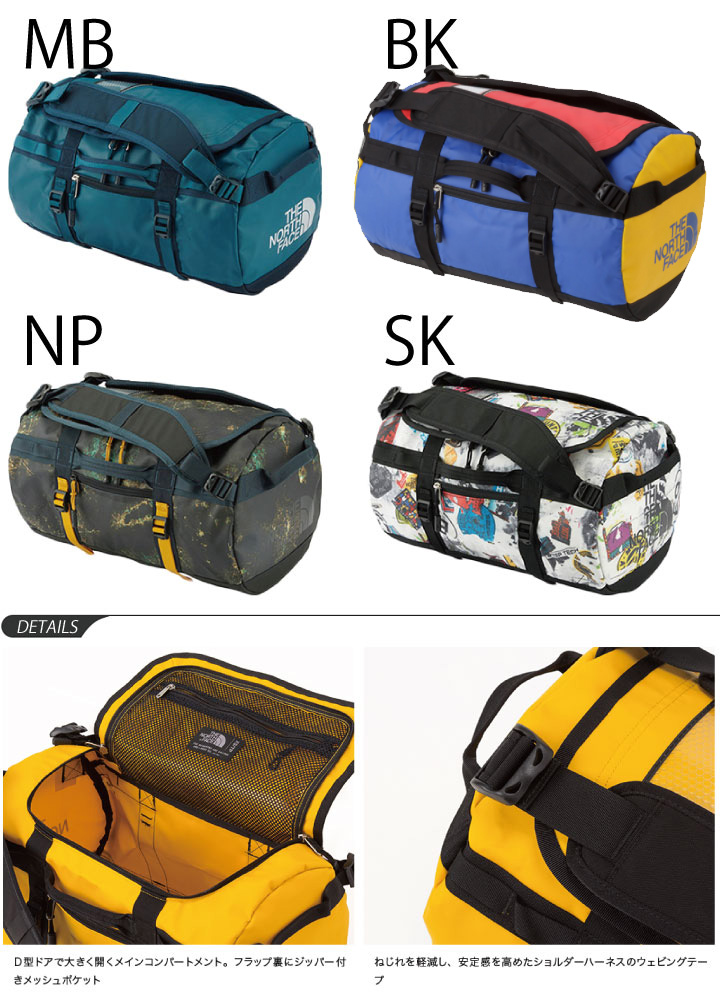 c6a431830 Duffel bag THE NORTH FACE base camp the North Face BC series Boston bag XS  size 31L backpack outdoor men gap Dis bag trip travel business trip bag ...