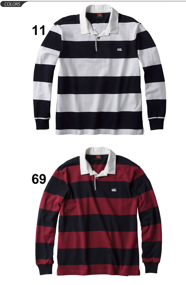 APWORLD: Large frill /RA47271 for the rugby shirt men horizontal