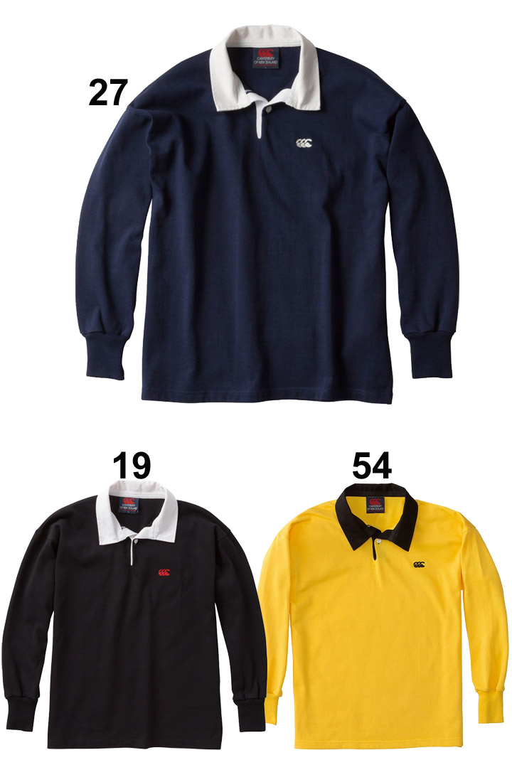 0cd848541f5 ... Solid color jersey rugby sports casual wear man men's wear tops  /RA97000 made in long
