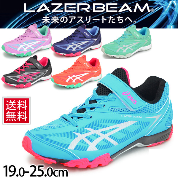 cb5d6216 Child child ASICS asics laser beam child shoes running shoes LAZERBEAM  SB-MG child shoes 19-25cm sports shoes attending school shoes athletic meet  ...