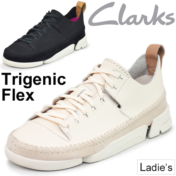 レザーシューズ スニーカー レディース クラークス Clarks Trigenic Flex 女性 トライジュニックフレックス 天然皮革 ヌバック レザー 革靴 カジュアルシューズ 正規品 ブラック 26107556 ホワイト 26107575/TrigenicFlex