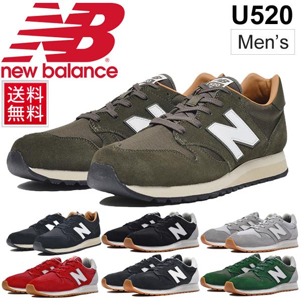new balance n logo