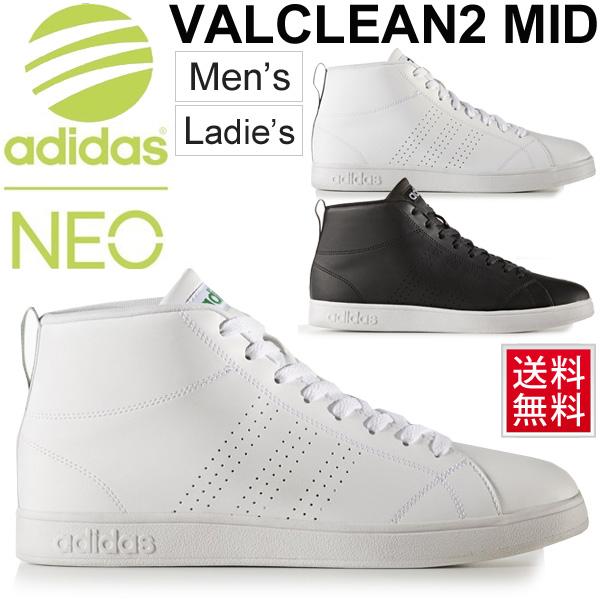 apworld rakuten mercato globale: scarpe, scarpe uomini unisex / adidas