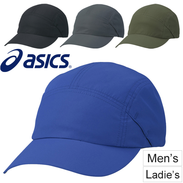 f0e2844a008 APWORLD  Running cap men gap Dis hat ASICS asics running marathon ...