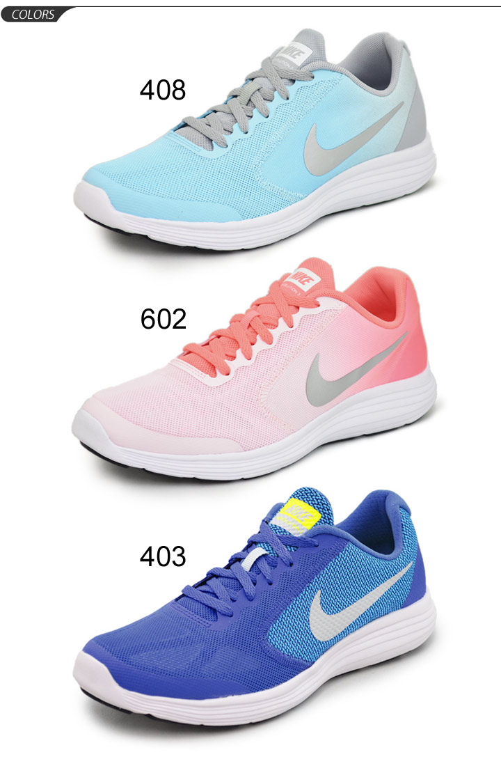 APWORLD | Rakuten Global Market: Junior shoes Nike NIKE sneaker