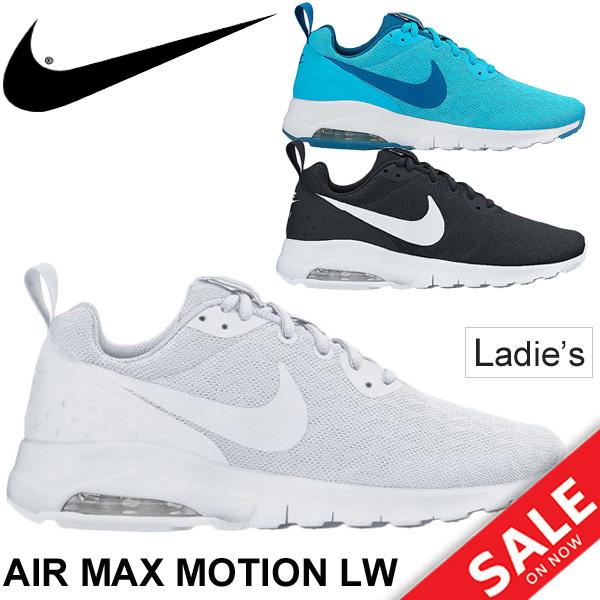 34f685e12df0e Women s NIKE Nike women s Air Max motion ultra NIKE AIR MAX shoes shoes  women s retro sneaker   833662   05P03Sep16