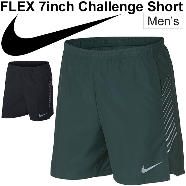 a13b61ce615c8 APWORLD: Running shorts men NIKE Nike /FLEX 7 inches Unrra India ...