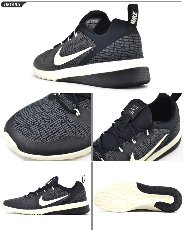 nike men's ck racer lifestyle shoes