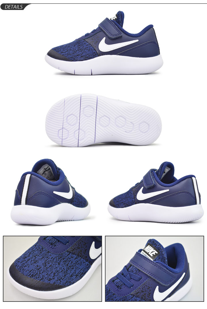 daf668652f412 Child child Nike NIKE flextime contact TDV child shoes 12-16cm sneakers boy  girl baby shoes going to kindergarten outing casual sports shoes FLEX  CONTACT ...
