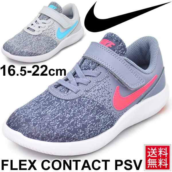 69392b9ded Child child Nike NIKE flextime contact PSV youth shoes child shoes  16.5-22.0cm sneakers ...