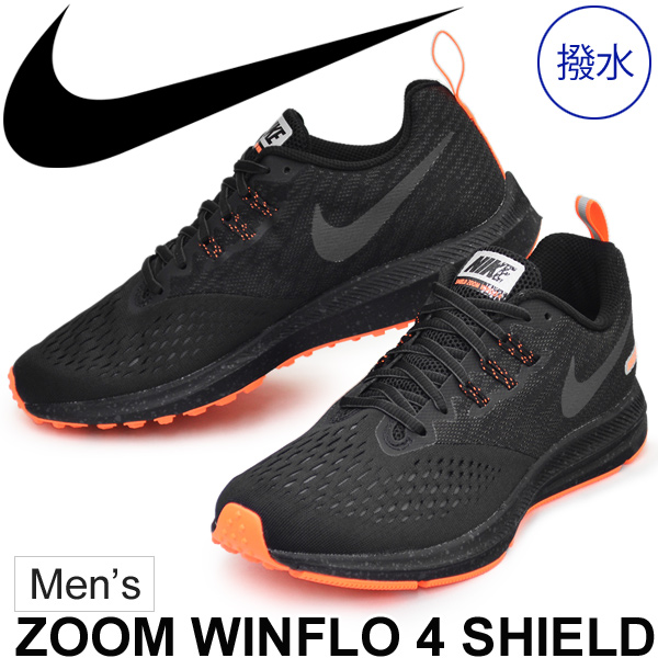 buy online e8251 9cbe0 sale nike zoom winflo 3 mennns løping sko low 525e1 da76b