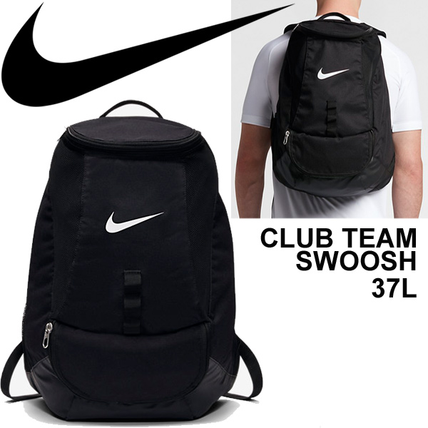 b58a6d27085d APWORLD  Backpack men gap Dis   Nike NIKE クラブチームスウッシュ 37L ...