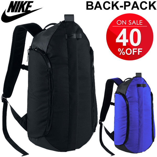 Nike Football Center Line Backpack 21l Sports Bag Soccer Rucksack Club Activities Expedition Ba5316