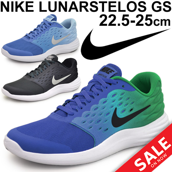 Nike kids shoes NIKE luna terrorism PSV youth sneakers 16.5-22.0cm child  shoes LUNARSTELOS PSV running shoes sports shoes attending school child  844969 ... 1ad8760cf1