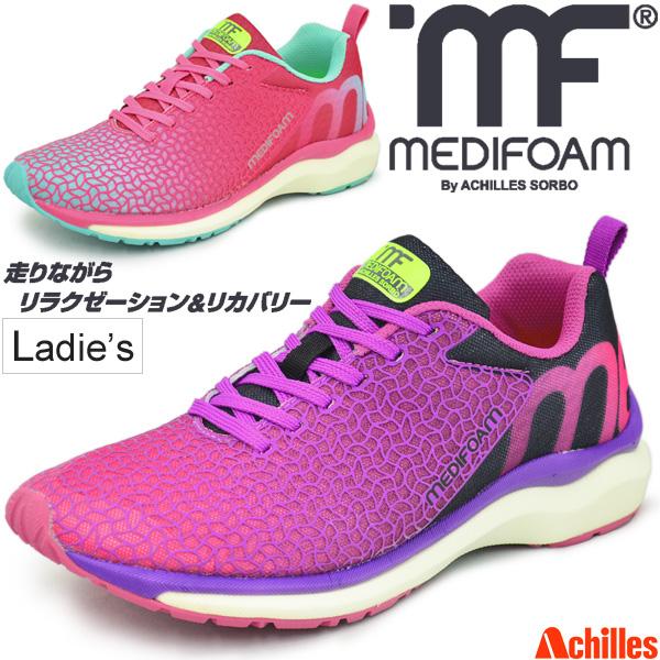 ランニングシューズ レディース アキレス ソルボ メディフォーム ランナーズHI MF103 女性 RUNNERS HI マラソン ジョギング 陸上 ACHILLES SORBO MEDIFOAM 靴 スポーツシューズ/MFR1030-