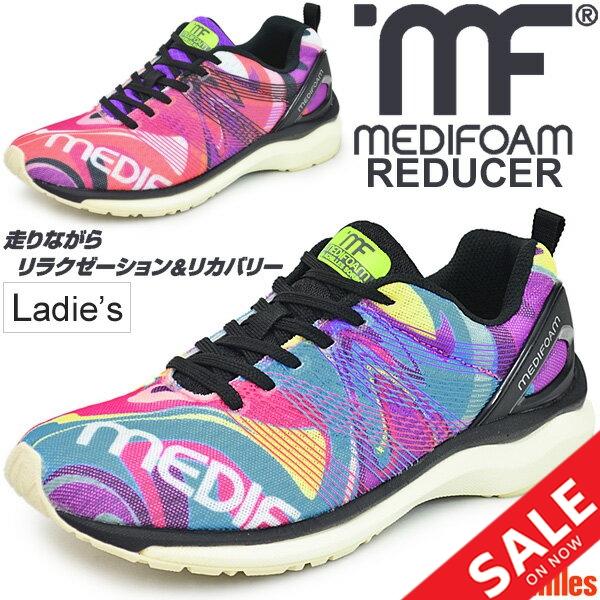 日本最大級 ランニングシューズ MF105 レディース アキレス 女性 ソルボ メディフォーム REDUCER MF105 女性 ACHILLES マラソン ジョギング 陸上 ACHILLES SORBO MEDIFOAM 靴 スポーツシューズ/MFR1050-, イオンバイク:280b34aa --- konecti.dominiotemporario.com