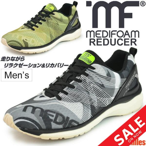 割引クーポンあり★ランニングシューズ メンズ アキレス ソルボ メディフォーム REDUCER MF105 男性 マラソン ジョギング 陸上 ACHILLES SORBO MEDIFOAM 靴 スポーツシューズ/MFR1050