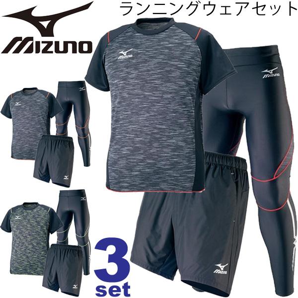 ランニングウェア 3点セット 半袖Tシャツ ショートパンツ ランニングタイツ ミズノ mizuno メンズ スパッツ ズボン マラソン ジョギング U2MA7503 U2MF7506 U2MB7502/Mizuno-setC
