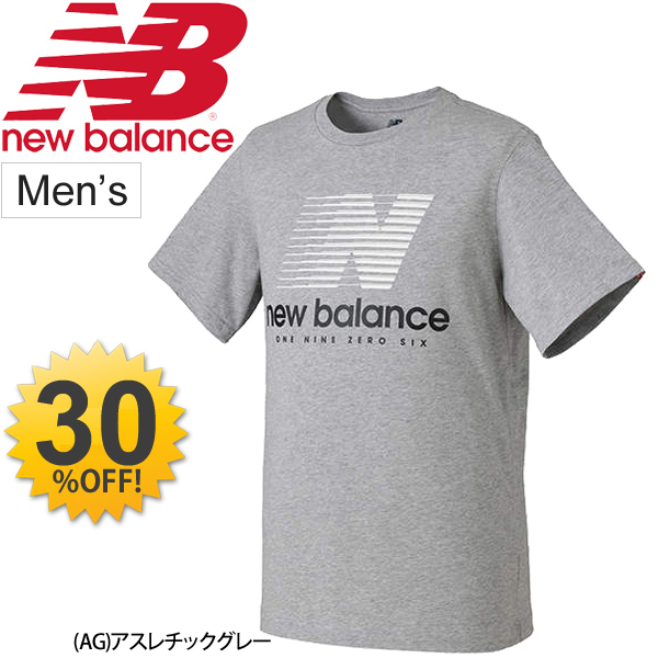 fe8543dd3dbe9 US size tops /MT73596 for the shirt short sleeves men New Balance essential  speed Tee ...