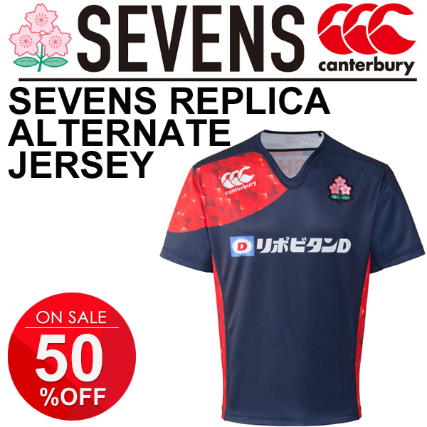 e26c5d506c9 Canterbury men's Sevens Japan national team replica JAPAN Alternate Jersey  Sevens rugby second Jersey Rugby were ...