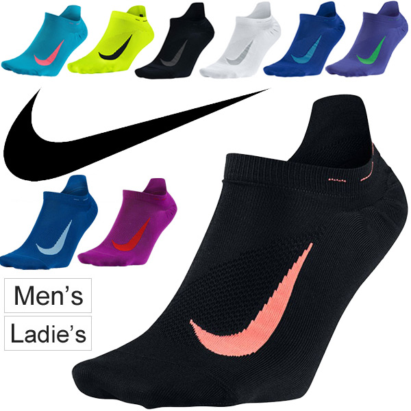new concept 3870f 5912c Nike running socks NIKE elite lightweight no show tab socks men gap Dis  sports socks swash ...