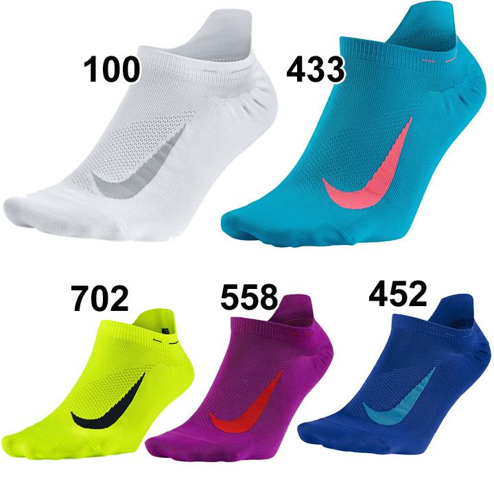 Nike Løpesokker Pris Filippinene Smarttelefon TQs8V