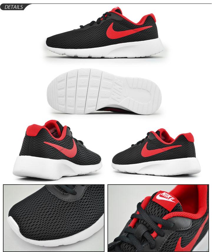 Nike girls sneaker NIKE Tanjung TANJUN GS junior kids shoes athletic shoes  girls 22.5-25.0cm ladies shoes 818381 818384 / TanjunGS