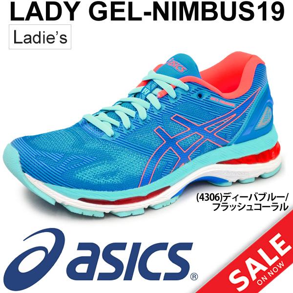 Asics Gel Nimbus 19 Running Shoes | Runner'sRadar