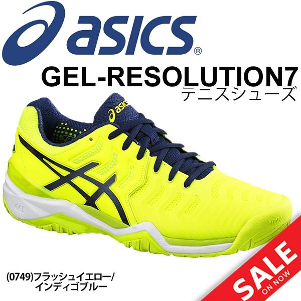 アシックス テニスシューズ asics オールコート用 GEL-RESOLUTION7 ゲルレゾリューション7 25.0-29.0cm 靴/TLL784