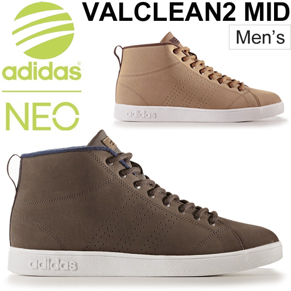 apworld rakuten mercato globale: scarpe, scarpe uomini / adidas adidas