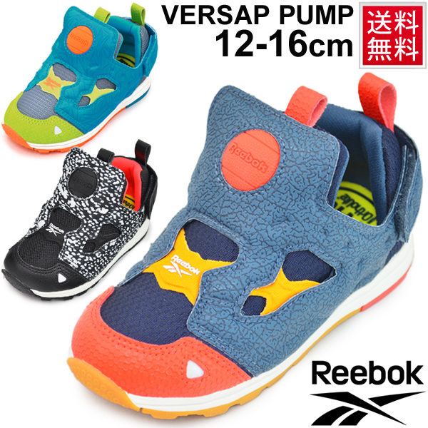 reebok pump baby shoes