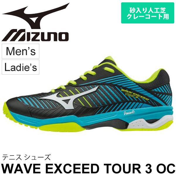 テニスシューズ レディース メンズ/ミズノ Mizuno 砂入り人工芝・クレーコート用ウエーブエクシードツアー3 OC/ソフトテニス WAVE EXCEED TOUR 3 OC 男女兼用/ 61GB1872